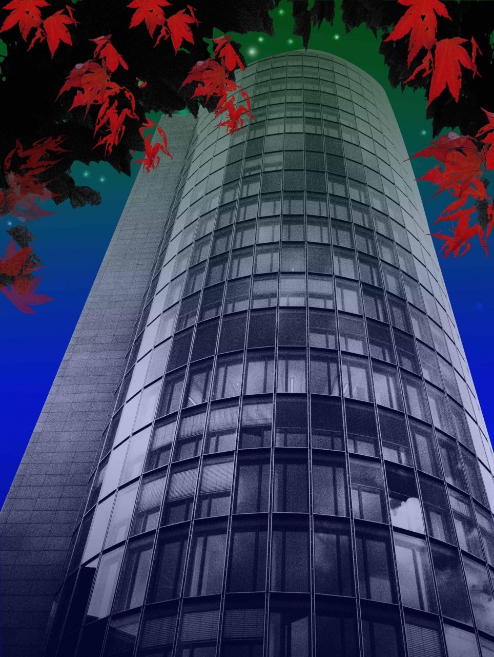 Central Tower blau